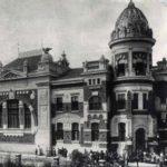 Hotel Polský Dům