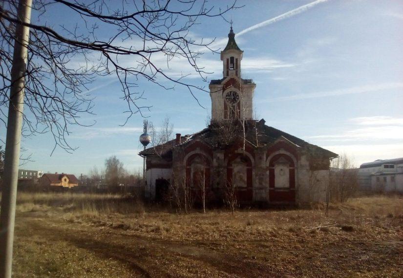 Bývalá Jatka, Varnsdorf